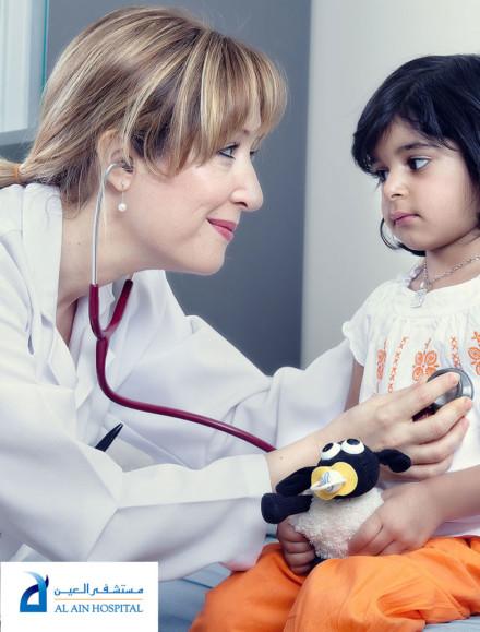 Al Ain Hospital