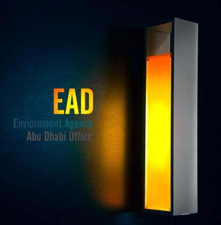 EAD Interiors