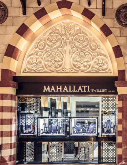 Jewellery Shops